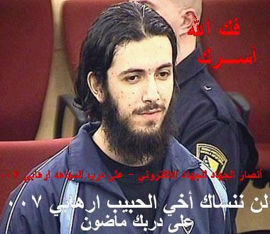 hacker-mujahidin.jpg